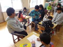 交流活動0222A.jpg