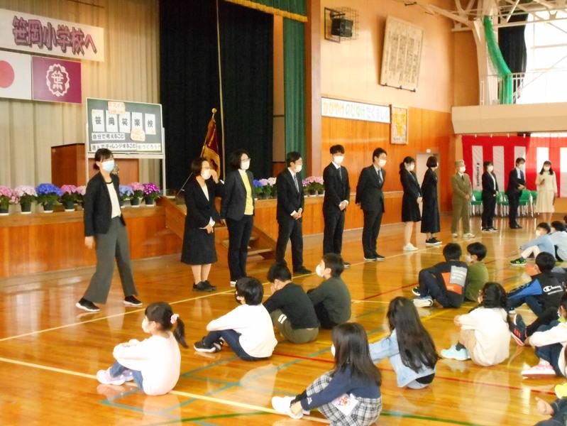 http://sasaoka-es.agano.ed.jp/DSCN0475.JPG