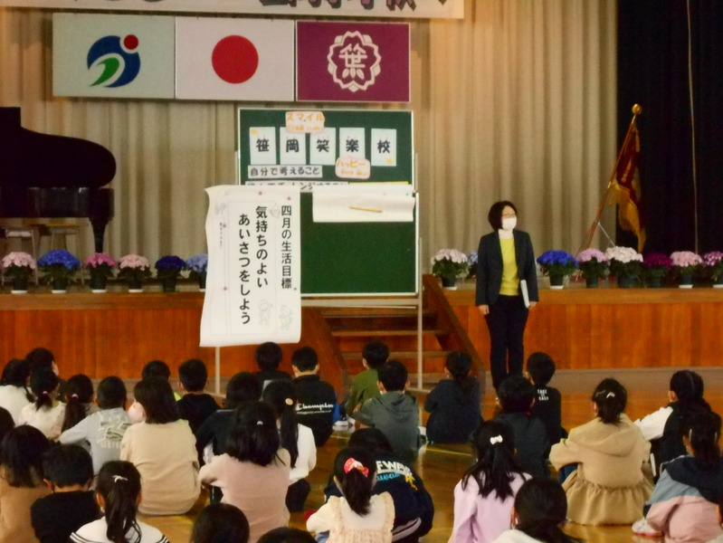 http://sasaoka-es.agano.ed.jp/DSCN0478.JPG
