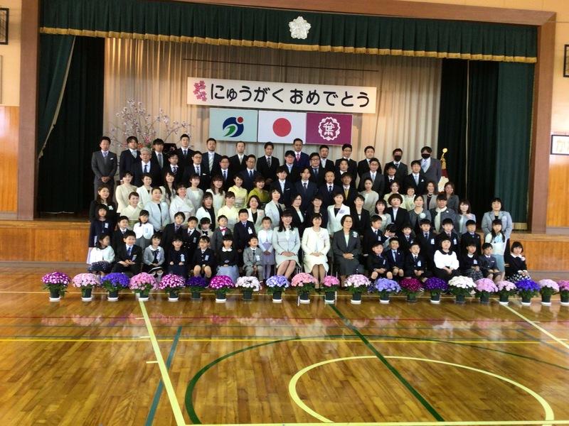 http://sasaoka-es.agano.ed.jp/IMG_0760.JPG
