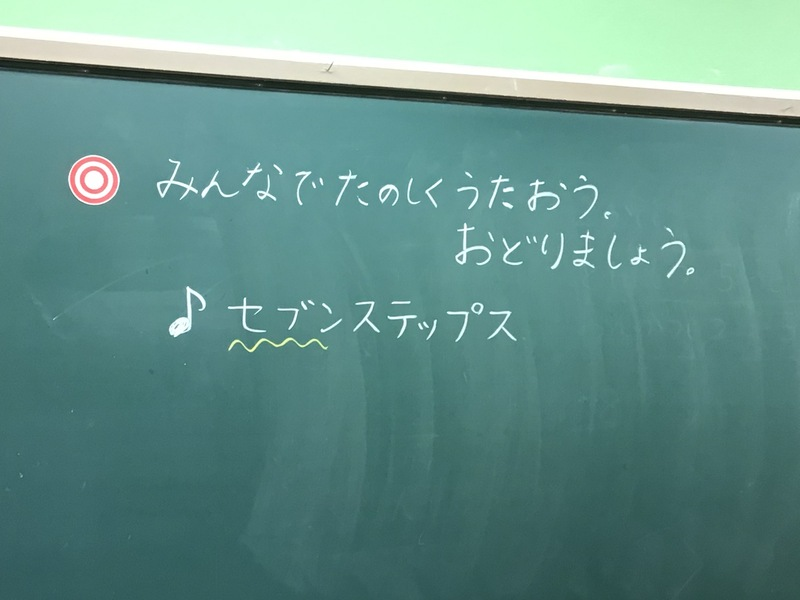 http://sasaoka-es.agano.ed.jp/IMG_0836.JPG
