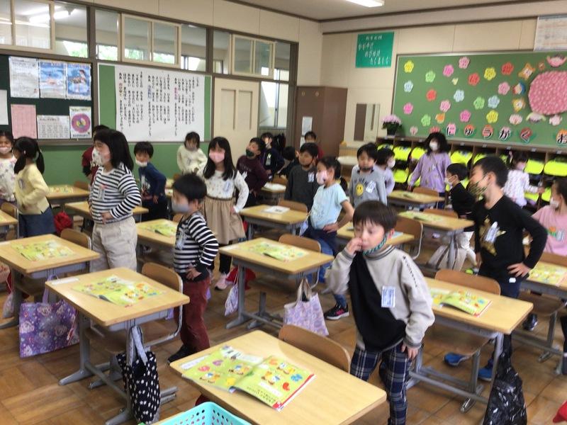 http://sasaoka-es.agano.ed.jp/IMG_0838.JPG