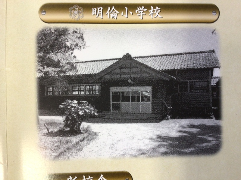 http://sasaoka-es.agano.ed.jp/IMG_1463.JPG