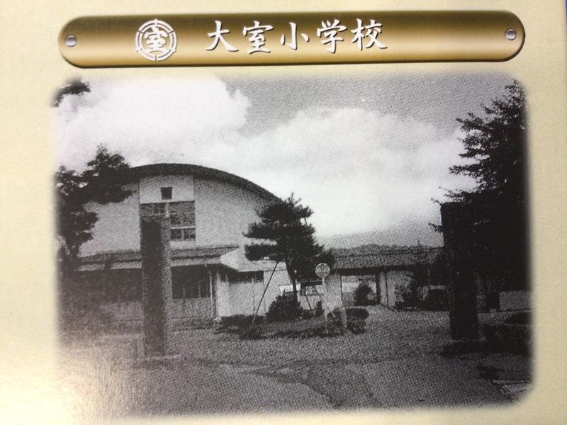 http://sasaoka-es.agano.ed.jp/IMG_1464.JPG