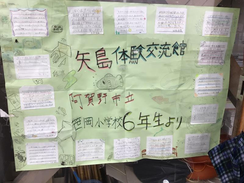 http://sasaoka-es.agano.ed.jp/IMG_1536.JPG