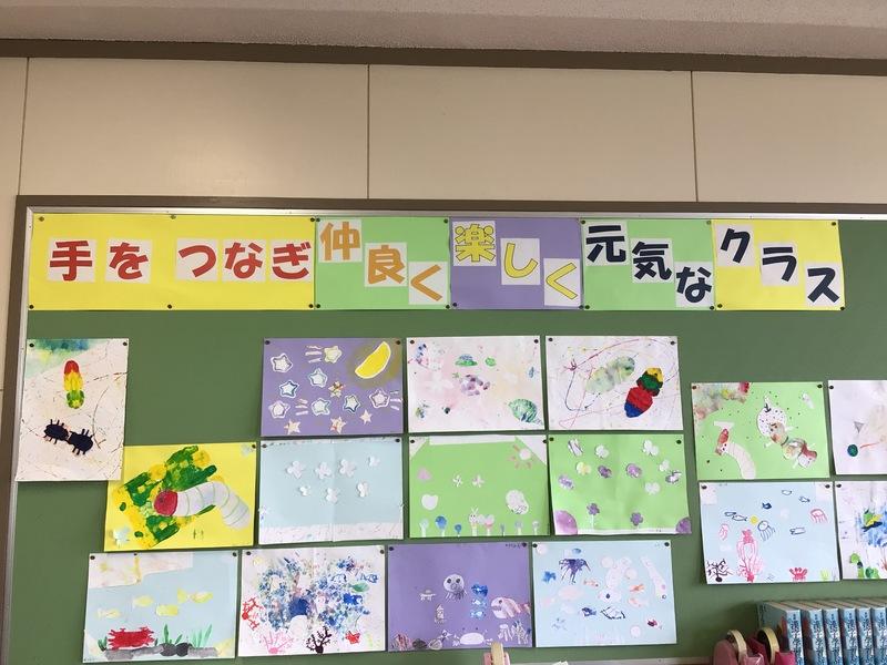 http://sasaoka-es.agano.ed.jp/IMG_1891.JPG