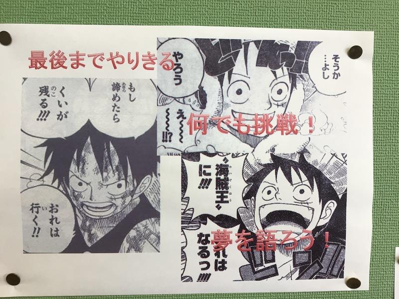 http://sasaoka-es.agano.ed.jp/IMG_1895.JPG