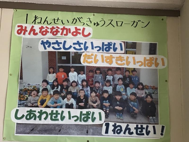 http://sasaoka-es.agano.ed.jp/IMG_1899.JPG