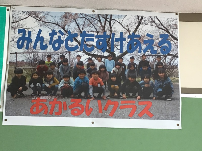 http://sasaoka-es.agano.ed.jp/IMG_1900.JPG