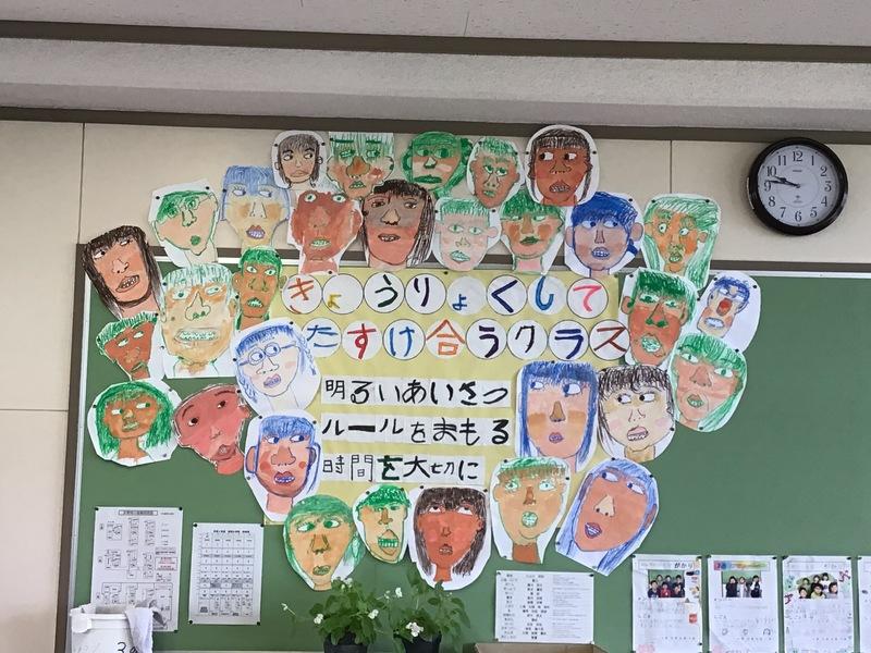 http://sasaoka-es.agano.ed.jp/IMG_1902.JPG