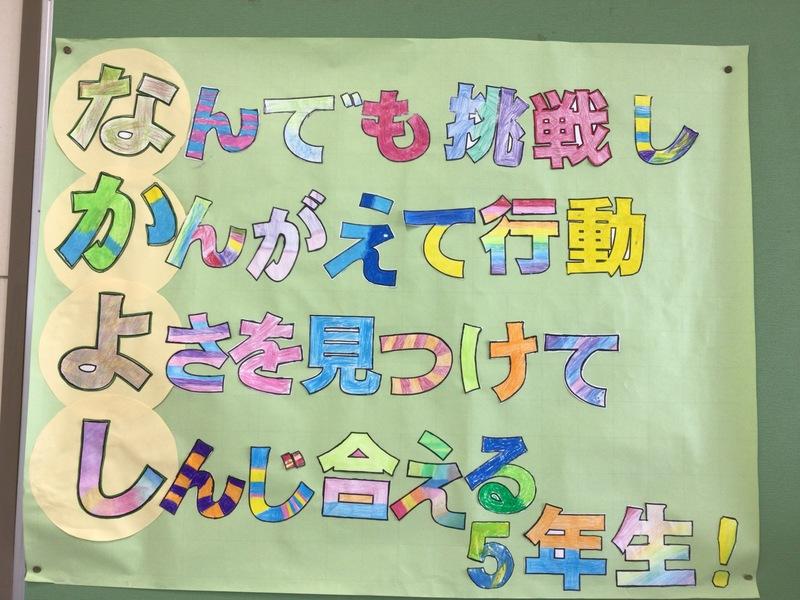 http://sasaoka-es.agano.ed.jp/IMG_1910.JPG