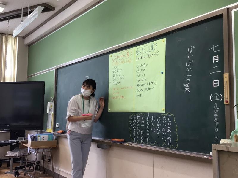 http://sasaoka-es.agano.ed.jp/IMG_1957.JPG