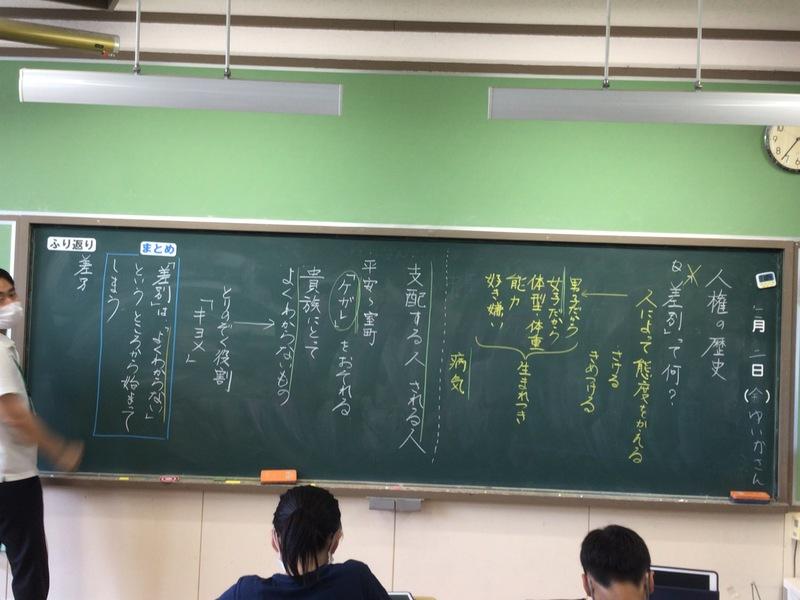 http://sasaoka-es.agano.ed.jp/IMG_1967.JPG