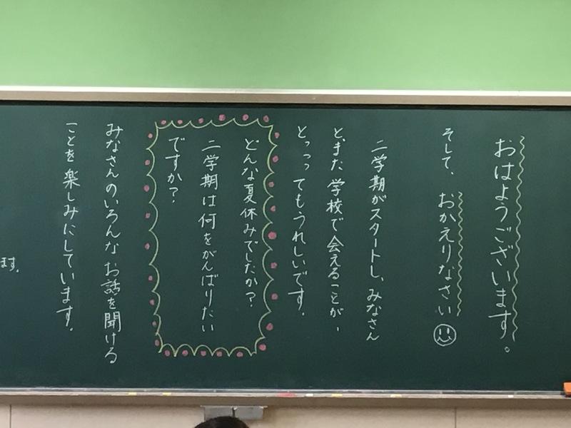 http://sasaoka-es.agano.ed.jp/IMG_2116.JPG