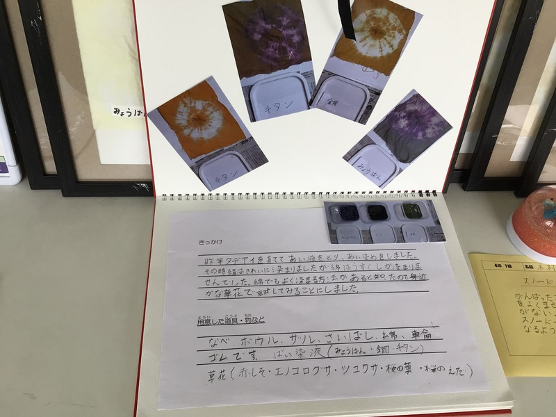 http://sasaoka-es.agano.ed.jp/IMG_2194.JPG