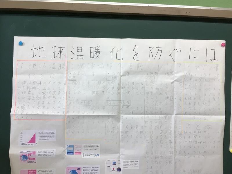 http://sasaoka-es.agano.ed.jp/IMG_2197.JPG