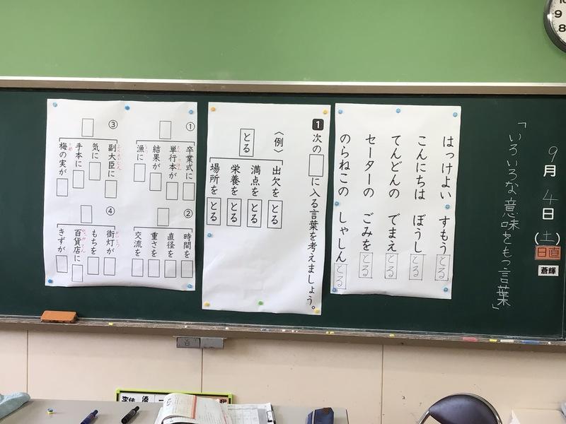 http://sasaoka-es.agano.ed.jp/IMG_2224.JPG