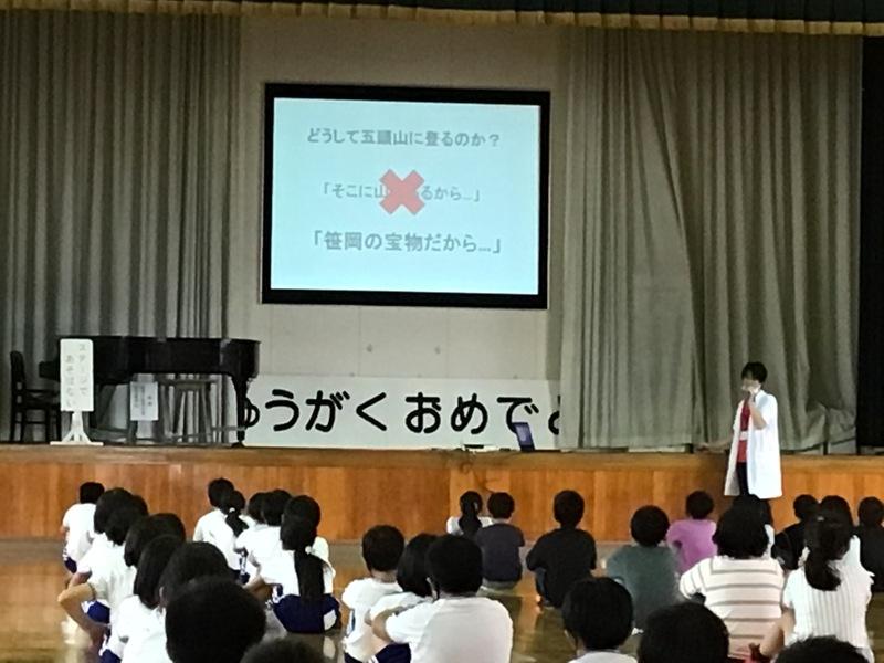 http://sasaoka-es.agano.ed.jp/IMG_2267.JPG