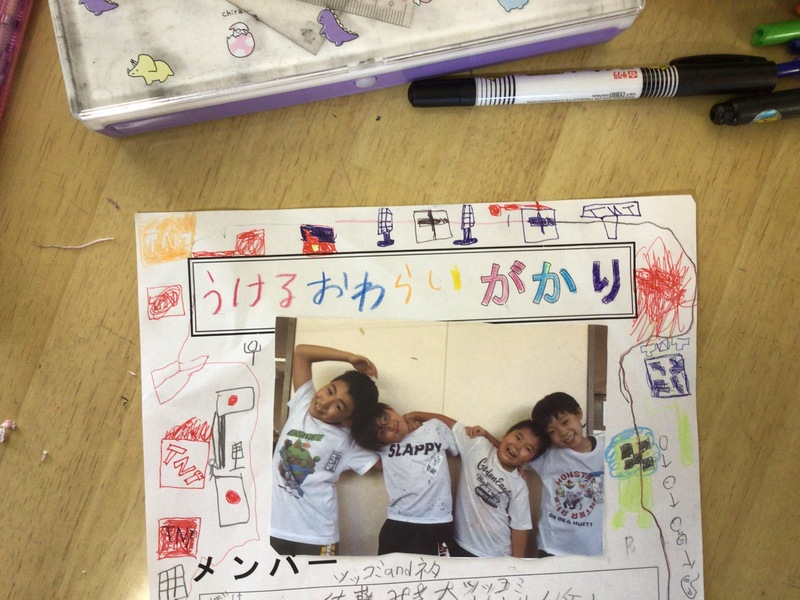 http://sasaoka-es.agano.ed.jp/IMG_2318.JPG