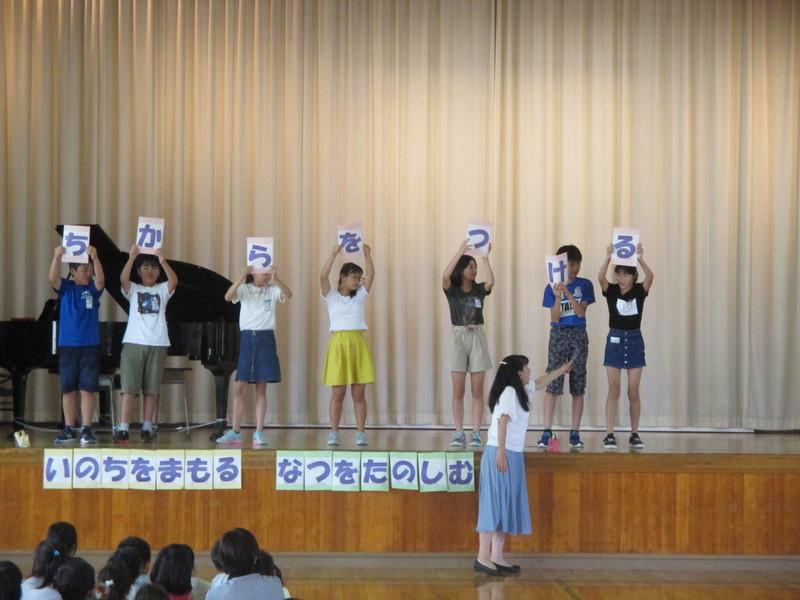 http://sasaoka-es.agano.ed.jp/IMG_2421.JPG
