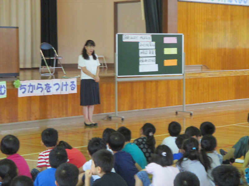 http://sasaoka-es.agano.ed.jp/IMG_2434.JPG